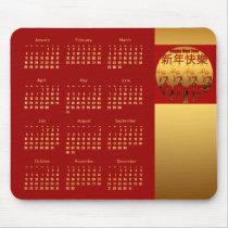 2015 Ram Sheep Goat Year - Calendar Mousepad