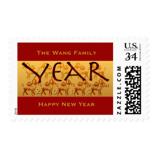 2015 Ram Sheep Goat Year - Personalized Postage