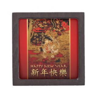 2015 Ram Sheep Goat Year - Premium Gift Box