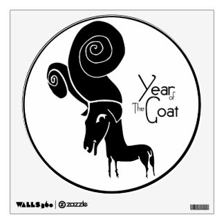 2015 Ram Sheep Goat Year - Wall Decal