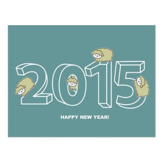 2015 Sheep New Year Post Card