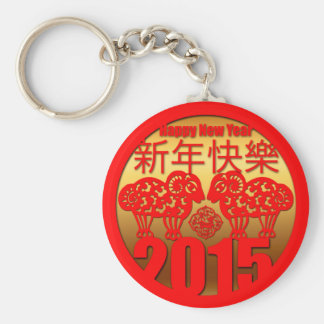 "2015 Sheep Ram or Goat Year  "" Paper Cutting "" 1 Basic Round Button Keychain"
