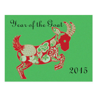 2015 The Year of the Goat Postcard