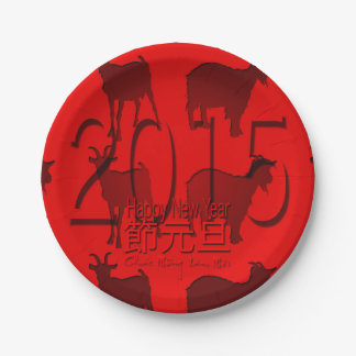2015 Vietnamese New Year Têt - Paper Plate 7 Inch Paper Plate
