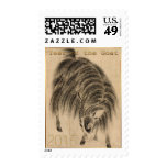 2015 Year of the Goat - Chinese Painting Postage