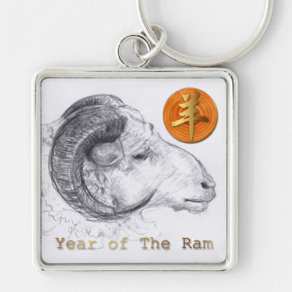 2015 Year of The Ram - Keychain