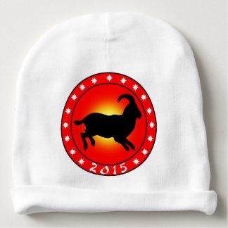 2015 Year of the Ram / Sheep / Goat Baby Beanie