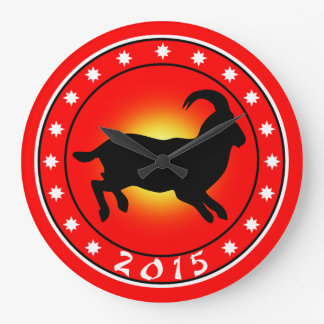 2015 Year of the Ram / Sheep / Goat Large Clock