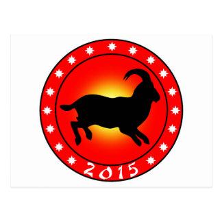 2015 Year of the Ram / Sheep / Goat Postcard