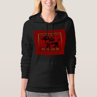 2015 Year of the Ram Sheep or Goat - Hoodie