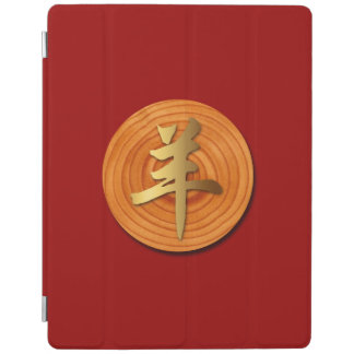 2015 Year of The Ram Sheep or Goat - Ipad Cover