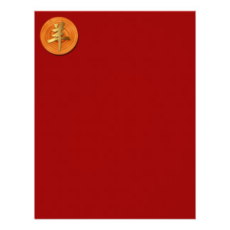2015 Year of the Ram Sheep or Goat - Letterhead