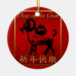 2015 Year of the Ram Sheep or Goat - Christmas Ornament