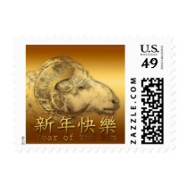 2015 Year of the Ram Sheep or Goat - Postage 1