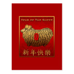 2015 Year of the Ram Sheep or Goat - Postcard
