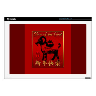 "2015 Year of the Ram Sheep or Goat - 17"" Laptop Decals"