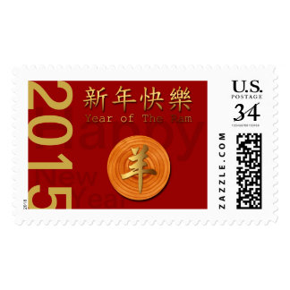 2015 Year of the Ram Sheep or Goat - Stamps