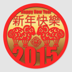 2015 Year Of The Ram Sheep Or Goat Sticker at Zazzle