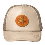 2015 Year of the Ram Sheep or Goat - Trucker Hat