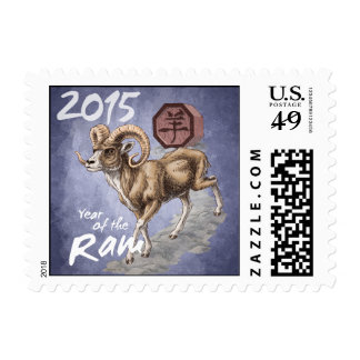 2015 Year of the Ram Small Stamp
