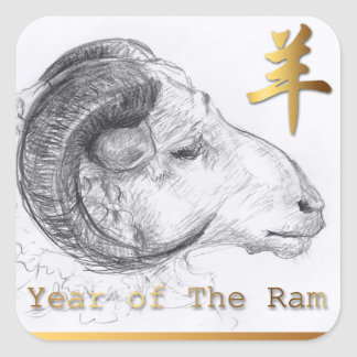 2015 Year of The Ram - Stickers