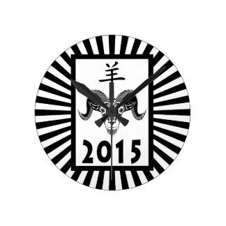 2015 year of the ram (wildRam) Round Wall Clock