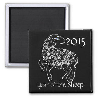 2015 Year of the Sheep Chinese Zodiac Folk Art 2 Inch Square Magnet