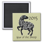 2015 Year of the Sheep Folk Art Chinese Zodiac 2 Inch Square Magnet