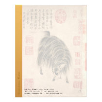 2015 Year of the Sheep & Goat - Chinese Painting - Letterhead