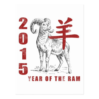 2015 Year of The Sheep Ram Goat Postcard