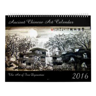 2016 Ancient Chinese Art Calendar