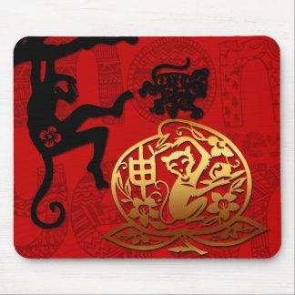 2016 años del Año Nuevo chino del mono Mouse Pads