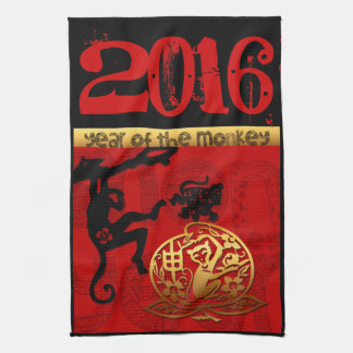 2016 años del Año Nuevo chino del mono Toallas