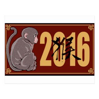 2016 años del gráfico del mono postales