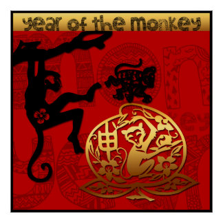 2016 años del poster chino del Año Nuevo del mono Póster
