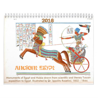 2016 Calendar: Vintage Monuments of Egypt Calendar