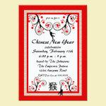2016 Chinese New Year Monkey and Tree Invitation
