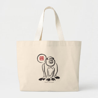 2016 Chinese New Year of the Monkey Ink Brush Large Tote Bag