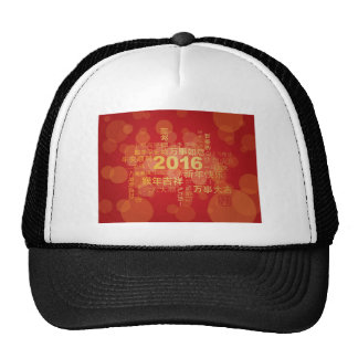 2016 Chinese New Year Word Cloud Red Background Trucker Hat