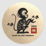 2016 Chinese Year of the Monkey Gift Stickers