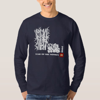 2016 Chinese Year of the Monkey Gift Sweatshirts