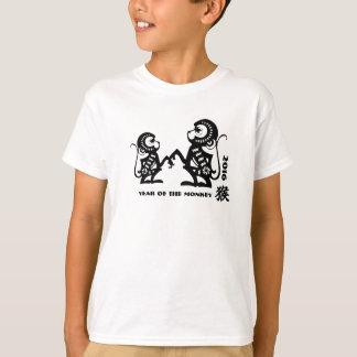 2016 Chinese Year of the Monkey Kids T-Shirts