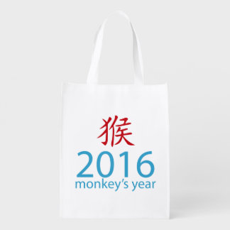 2016 monkey's year reusable grocery bag