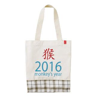 2016 monkey's year zazzle HEART tote bag