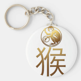 2016 Monkey Year with Gold embossed effect -1- Basic Round Button Keychain