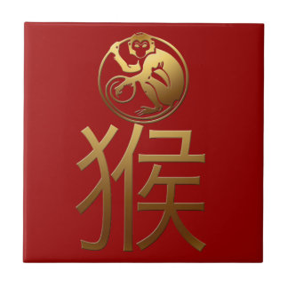 2016 Monkey Year with Gold embossed effect -1- Ceramic Tile