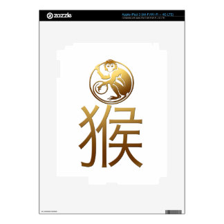 2016 Monkey Year with Gold embossed effect -1- Decal For iPad 3