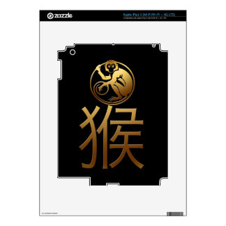 2016 Monkey Year with Gold embossed effect -1- iPad 3 Decal