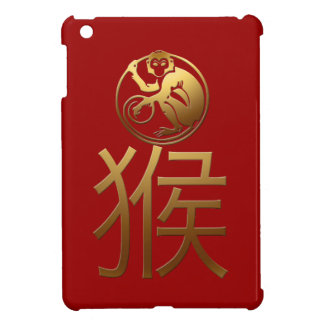 2016 Monkey Year with Gold embossed effect -1- iPad Mini Case