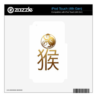 2016 Monkey Year with Gold embossed effect -1- iPod Touch 4G Decal